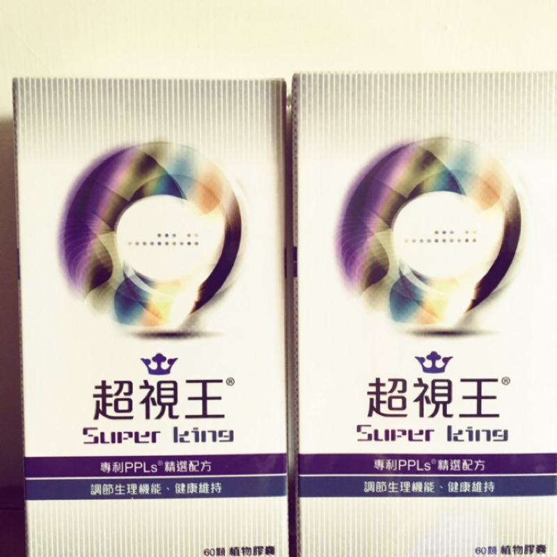 PPLS【超視王】現貨請直接下標PPLS台灣綠蜂膠+葉黃素-60顆/盒