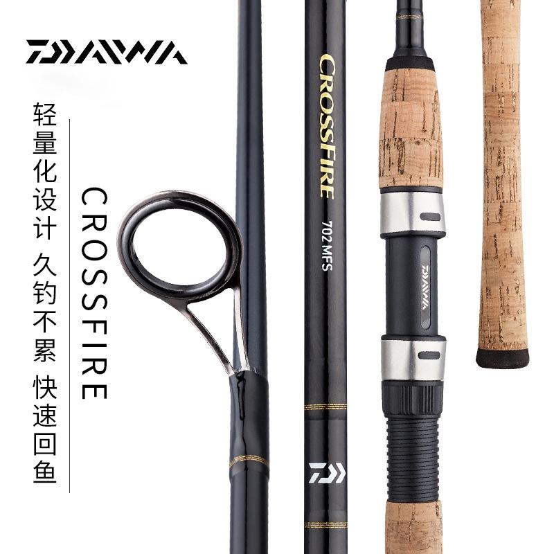 DAIWA/達瓦路亞竿CROSSFIRE直柄槍柄路亞竿超硬碳素釣魚竿路亞桿