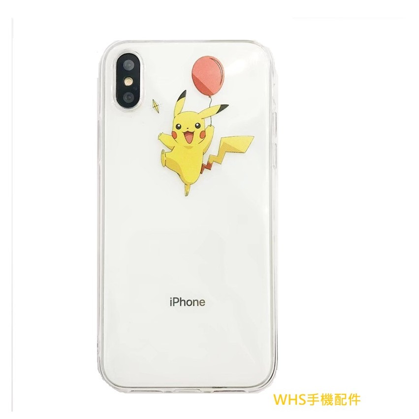 iphone7/8 皮卡丘透明手機殼 軟殼 寶可夢 iphone8 plus 卡通 名偵探皮卡丘 全包邊 i7plus