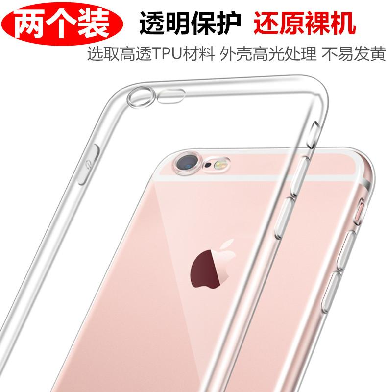 OPPO Ultra-Thin R17/R7S/R9/R9S/plus/R11/R11SPLUS Transparent Phone Case R15