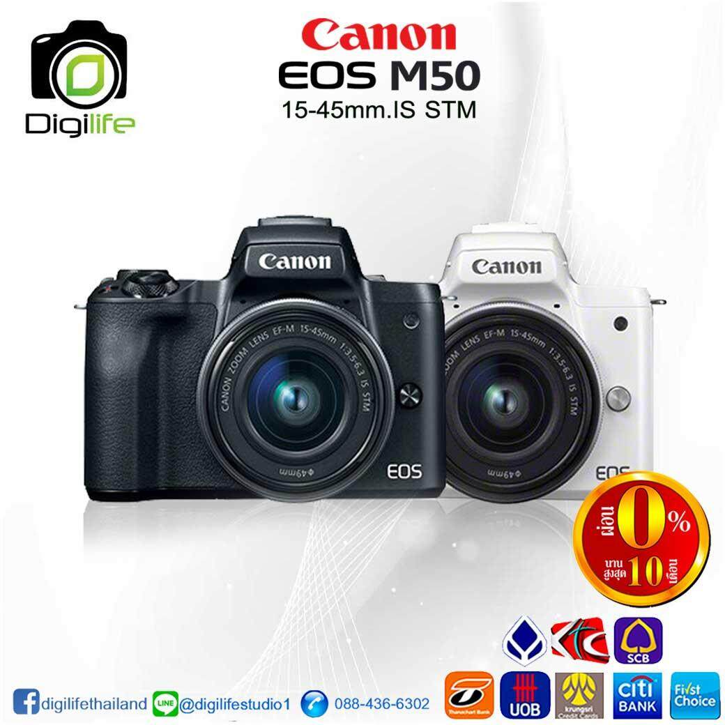 Canon Camera EOS M50 Kit 15-45 mm.IS STM เมนูไทย - รับประกัน Digilife 1ปี