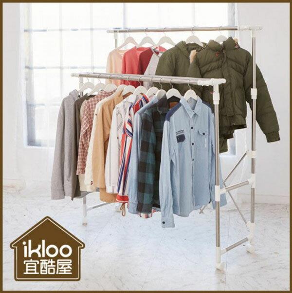 BO雜貨【YV9048】ikloo~不鏽鋼左右延伸四桿曬衣架 衣桿 不鏽鋼曬衣架 伸縮衣架 掛衣桿 曬棉被架