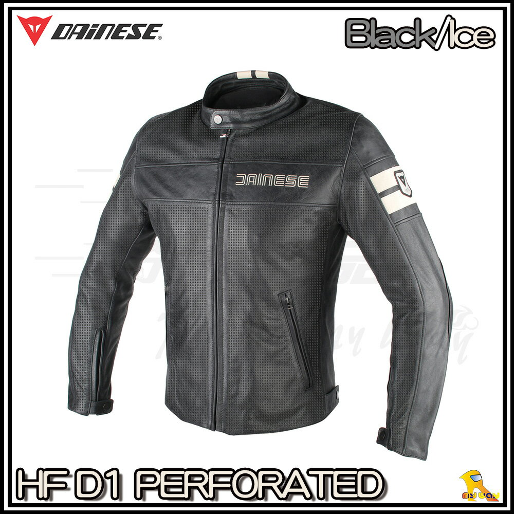 ~任我行騎士部品~Dainese HF D1 Perforated LeatherJacket 復古皮衣 防摔衣 黑白