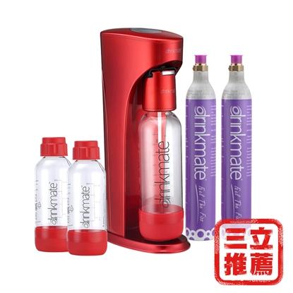 【美國Drinkmate】Rhino 410氣泡水機(犀牛機、氣泡機) / 全配-電