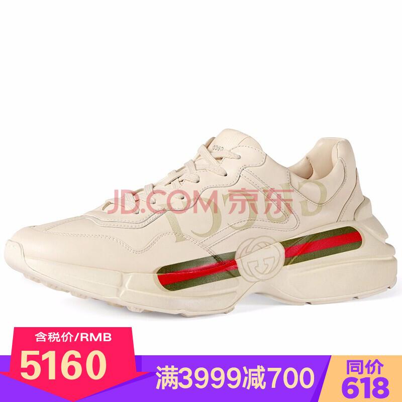 古驰GUCCI男鞋 Rhyton 系列老爹鞋500877 DRW00 9522特卖 象牙白 44