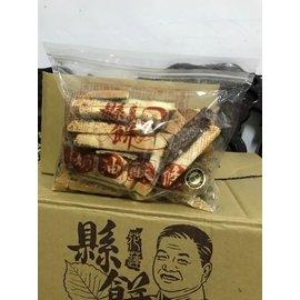 花蓮縣餅奶油酥條 Ng版 咖啡(賣場下單至少任選兩件商品出貨)