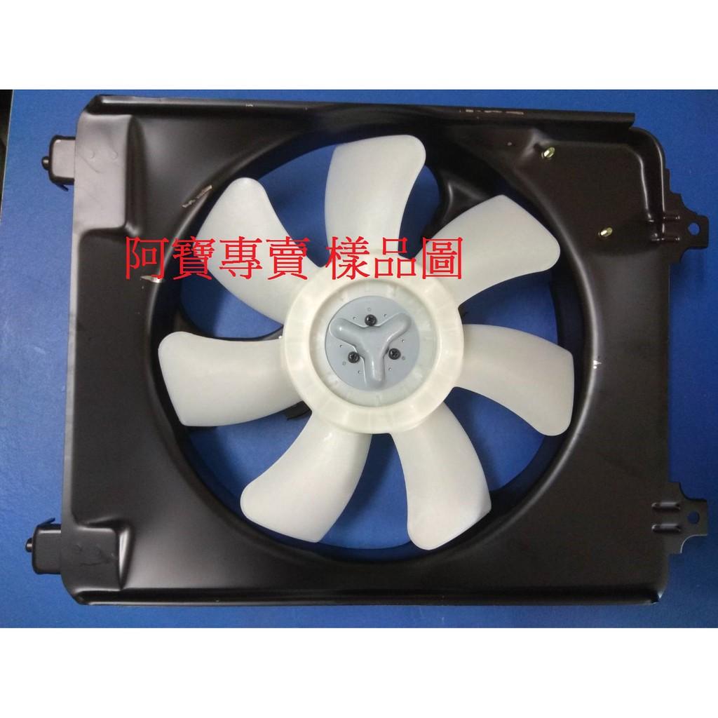 豐田 WISH 2.0 04-16 冷氣風扇 冷氣風扇馬達 水箱風扇 水箱風扇馬達 水扇馬達 冷扇馬達 日本馬達