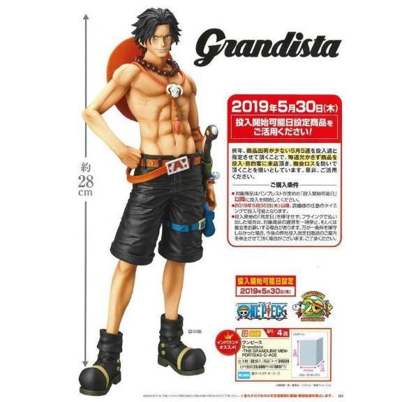 【現貨一盒】代理版 景品 海賊王 THE GRANDLINE G MEN 火拳 艾斯 GROS