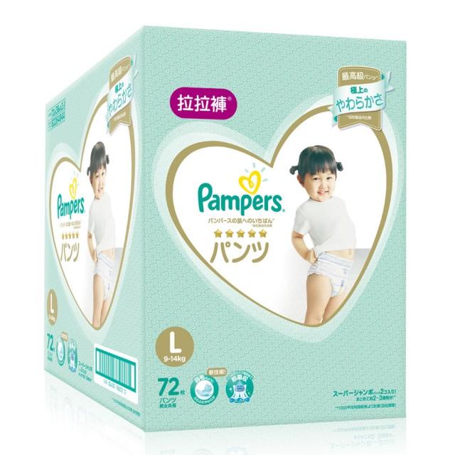 【幫寶適】 一級幫 拉拉褲/褲型尿布 (L)