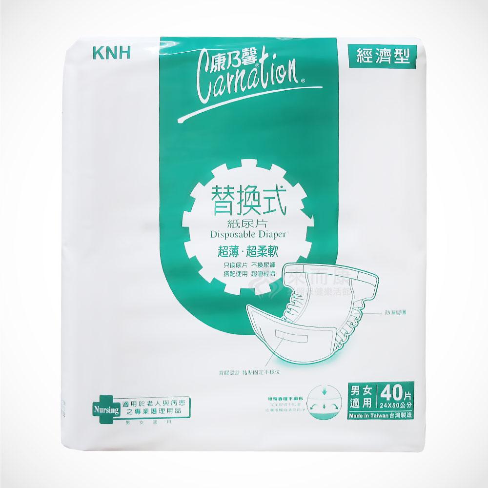 康乃馨 替換式成人紙尿片 40片 男女通用款 一箱六包販售