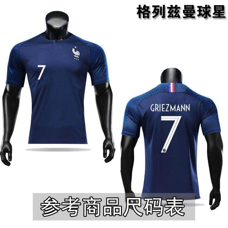 9b8a9956e8e 1 Pc/lot France Jersey 2018 World Cup France National Team Football Jersey/T
