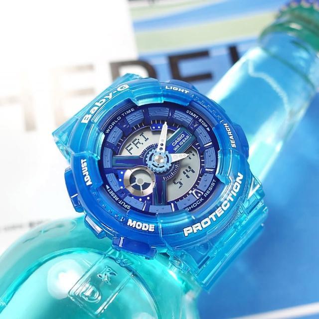 【CASIO 卡西歐】Baby-G 卡西歐清爽夏日指針數位雙顯半透明漸層橡膠手錶 藍色 43mm(BA-110JM-2A)