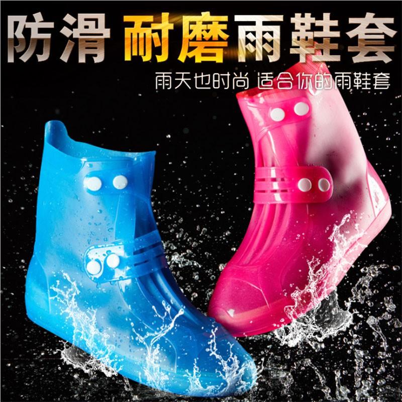 現貨!!【MUMAKIDS】雨鞋套 雪天防水 雨天男女防雨防滑 矽膠防雪鞋套加厚耐磨底防雨高筒