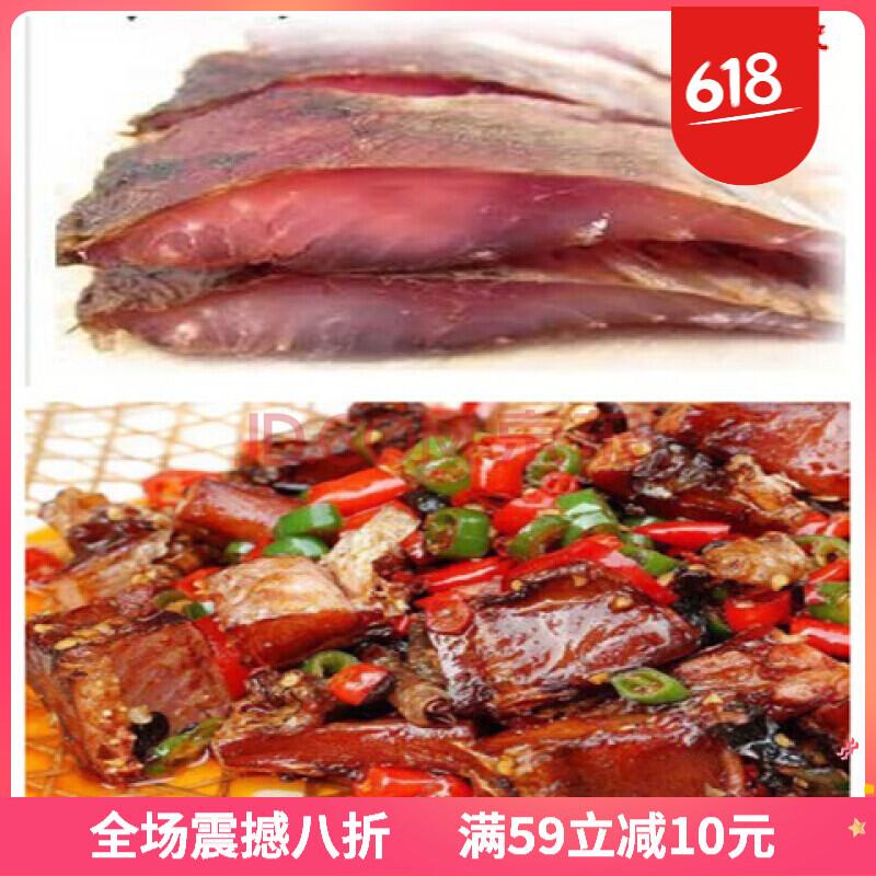 腊肉五花肉后腿肉麻辣肠广式肠湖南贵州四川特产烟熏腊肉香肠腊肠 腊鱼块(草鱼和鲤鱼)一斤
