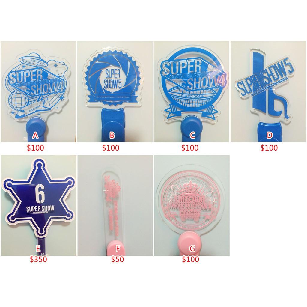 SJ 官方螢光棒 手燈 SUPER JUNIOR 日本 韓國
