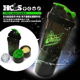 【HCLS 海力士】 三層式多功能 健身搖搖杯《 大容量 700 cc 》 含不鏽鋼球及濾網 (黑綠色 ) 高蛋白 乳清專用