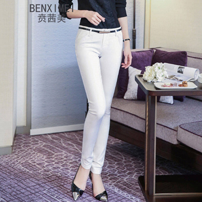Ben and work pants female occupation trousers ladies trousers casual pants size thin dress pants whi