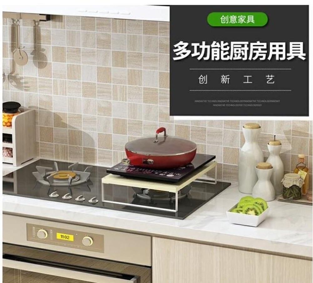 廚房置物架電磁爐架子電飯煲電餅檔支架集成灶煤氣灶蓋板微波爐架