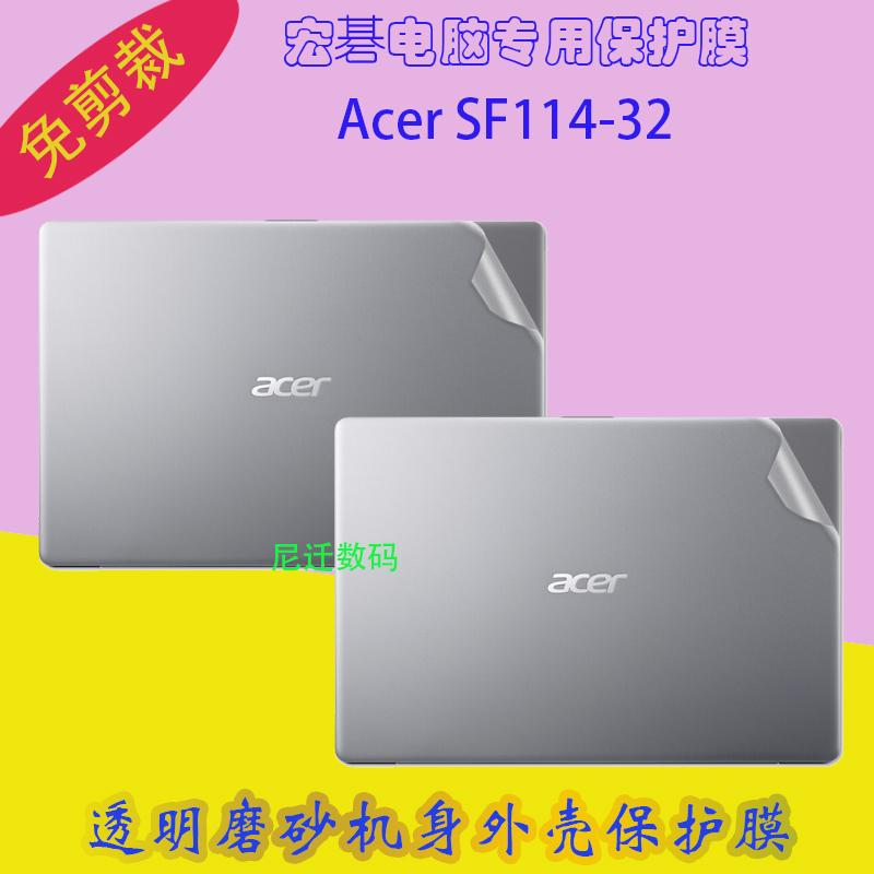 14-Inch Acer Hummingbird Swift1 SF114-32 Laptop Computer Transparent Body Stickers Case Protector