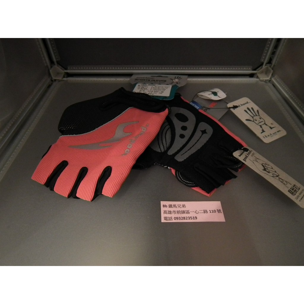 【Bb鐵馬】good.hand 半指手套 台灣加油 公益專案 記憶防滑材質 手套工廠 紅 色XL