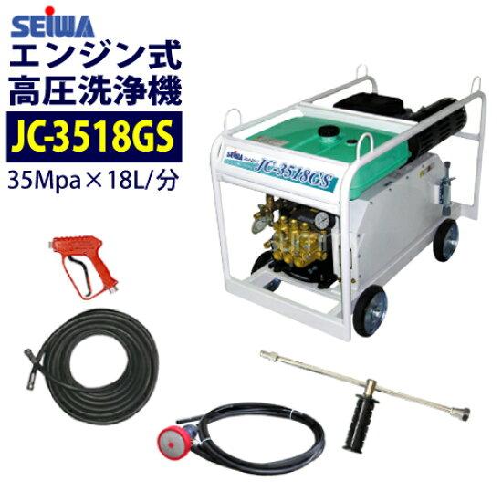對於發動機動力高壓清洗機義和行業 35 MPa (350 k 超高壓模型) 標準設定鋸 Summy-Shop
