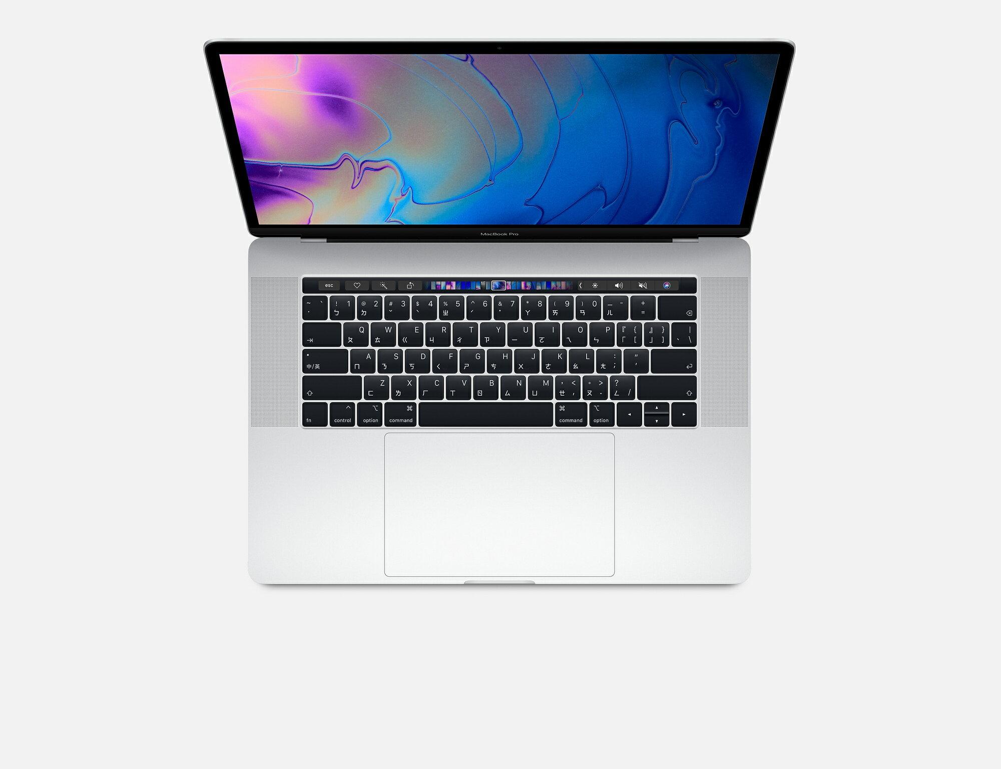 ★限時9折★ 2018 MacBook Pro 15吋 i7/2.6GHz/16G/512GB/Touch Bar(銀色) 台灣公司貨 佳成數位