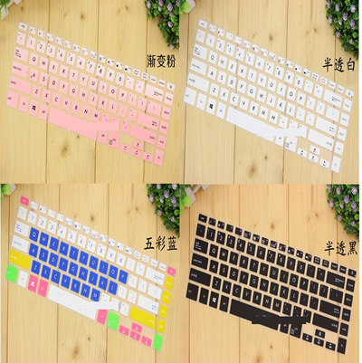 ASUS VivoBook 15 X510UF 15.6 keyboard dust cover protector