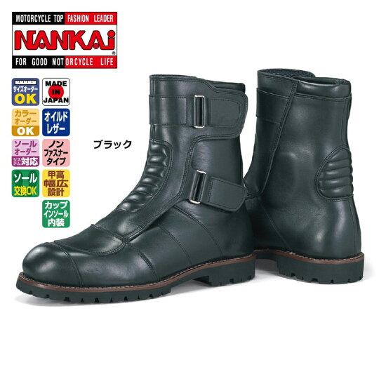 印度烤餅X NANKAI NTB-23塗油革中間長筒靴! MC SELECT