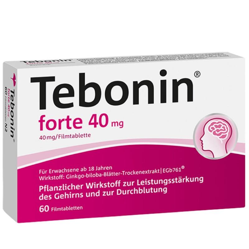 德國循利寧tebonin 40/80mg