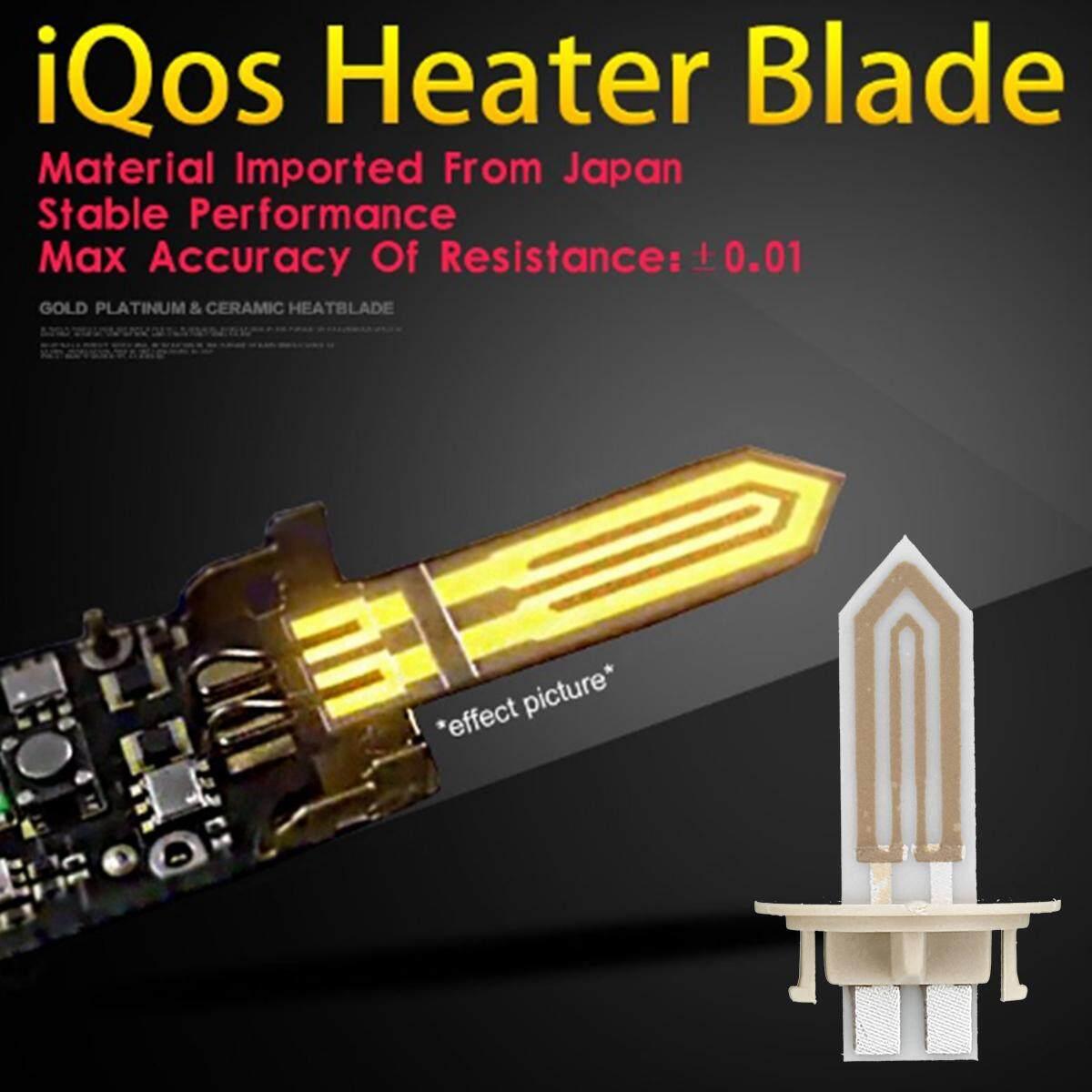 Replacement Ceramic Heater Blade For IQOS2.4 IQOS2.4 Plus Zirconia Heating Stick