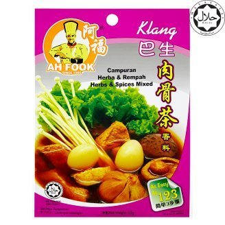 Ah Fook Klang Herbs & Spices Mixed 35g [Halal Certification]