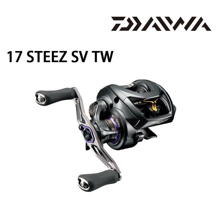 漁拓釣具 DAIWA STEEZ SV TW系列 雙軸梭型捲線器 小烏龜