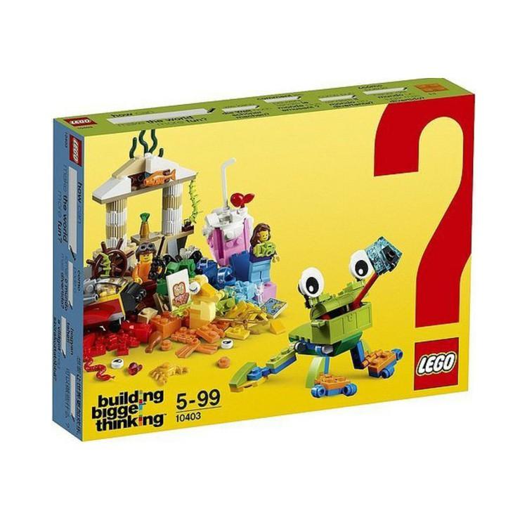 樂高積木兒童玩具經典創意10696 10405拼裝男孩女孩益智小顆粒