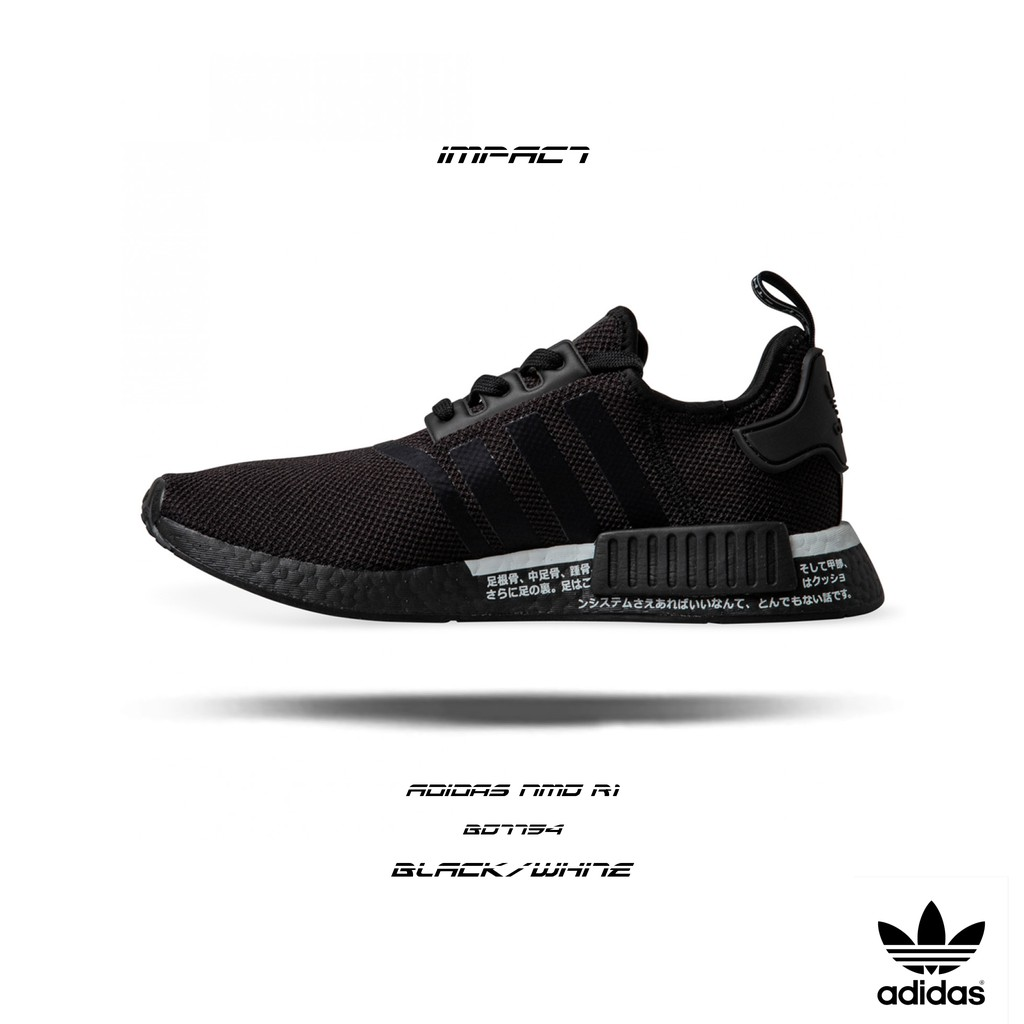 Adidas NMD R1 Japan Black 全黑 日文 男鞋 輕量 百搭 BD7754 IMPACT