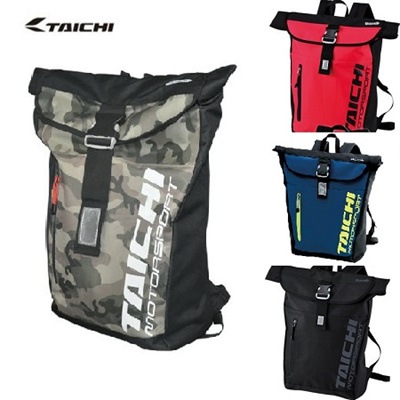 TAICHI RS 271 BACKPACK Waterproof Compartment. Be the First to ride Safe with the Bags