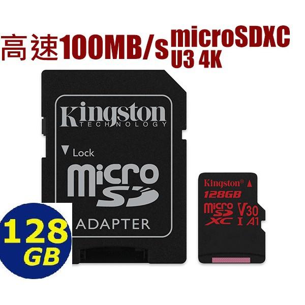 Kingston microSD 128GB【100MB/s】microSDXC 128g U3 4K 記憶卡