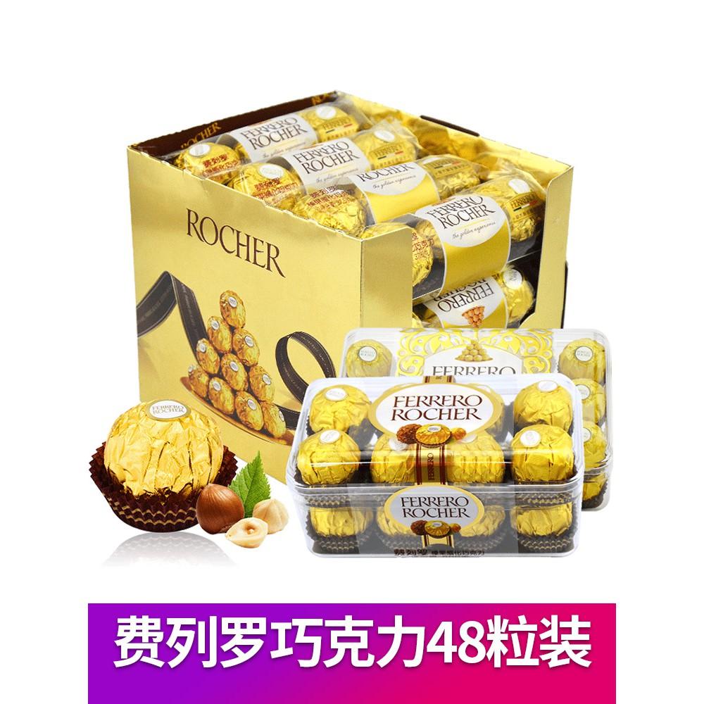 費列羅巧克力禮盒裝48粒金莎費雷羅喜糖散裝批發T3婚慶送女友禮物