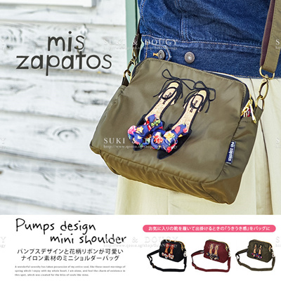 【SG DISTRIBUTOR】100% AUTHENTIC JAPAN MIS ZAPATOS 💕 Flower Ribbon Mini Shoulder