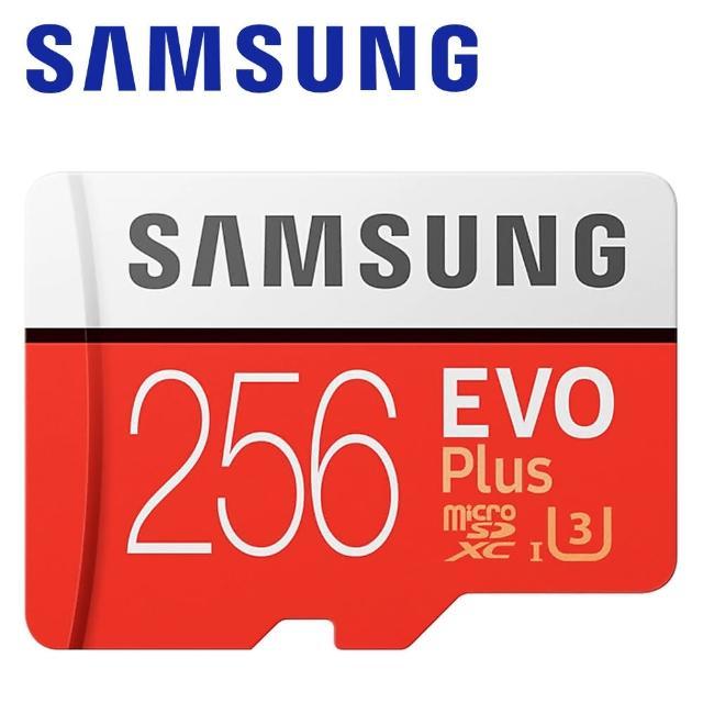 【SAMSUNG 三星】256GB 100MB/s EVO Plus microSDXC TF UHS-I U3 記憶卡(平輸)