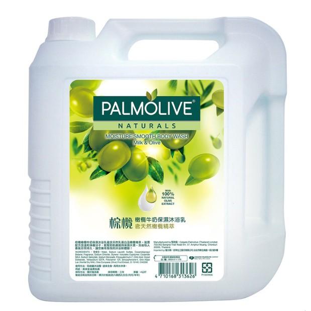免運 Palmolive 棕欖沐浴乳4公升 - 橄欖牛奶 #214224
