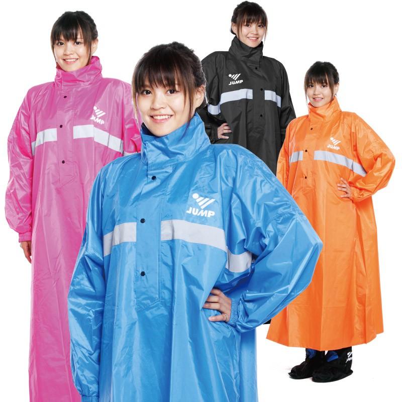 JUMP 半開套頭一件式風雨衣(2XL~4XL) 戶外 防風 防雨 騎車必備蝦皮24h