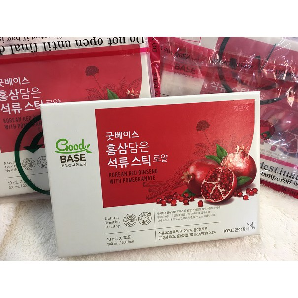 韓國正官庄_石榴紅蔘口服濃縮液