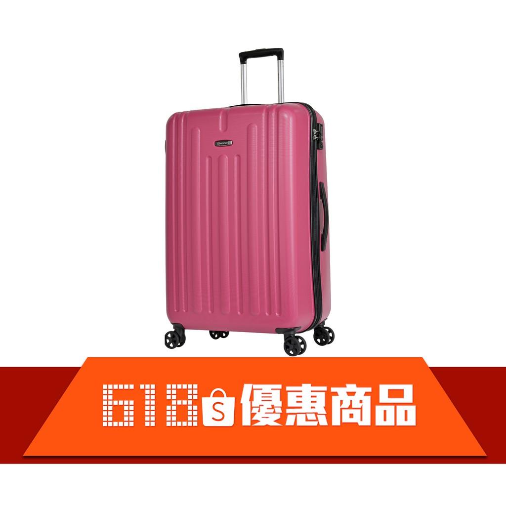 eminent  超輕量拉鍊PC行李箱 20吋/24吋/28吋<桃紅色>KH12