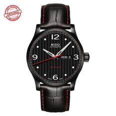 นาฬิกาข้อมือ ผู้ชาย MIDO รุ่น Multifort M005.430.37.050.00