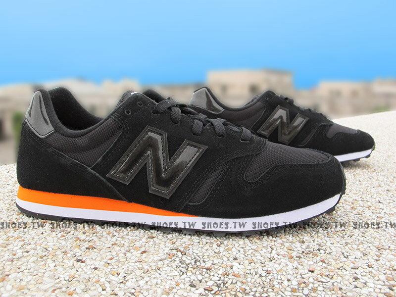 《下殺6折》Shoestw【ML373MB】NEW BALANCE NB373 復古慢跑鞋 黑 橘邊 麂皮 男款
