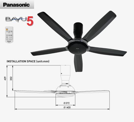Panasonic BAYU 56inch 5 Blade Ceiling Fan (Dark Grey)