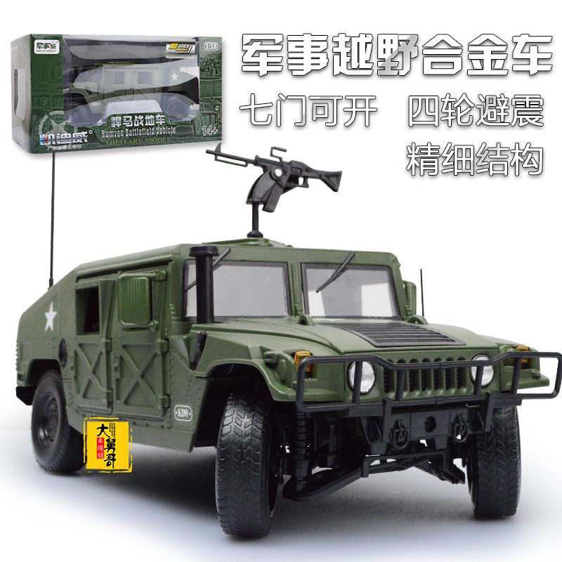 凱迪威合金軍事模型1:18美軍悍馬車模戰地車越野車金屬仿真汽車