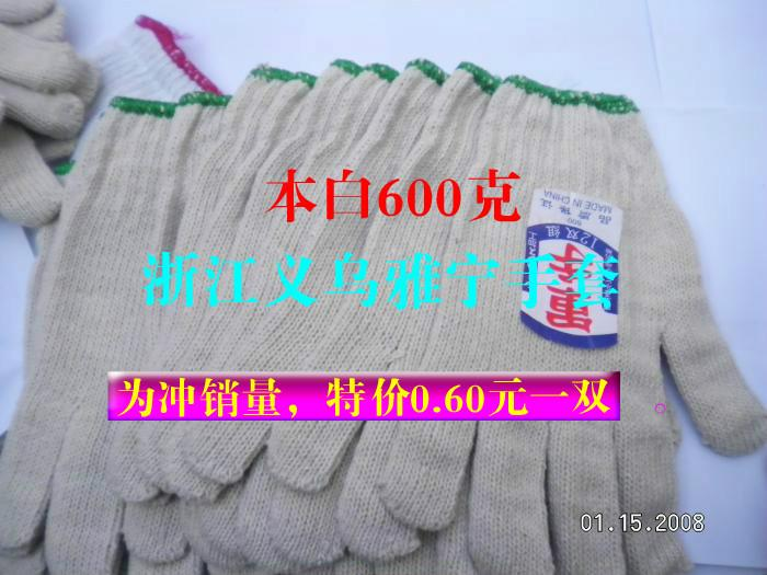600 ke ben White Working Gloves Wholesale Protective Gloves Industrial Gloves Roving Gloves Cotton Gloves Special Offer