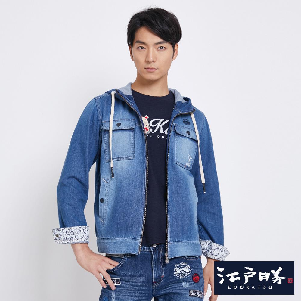 EDWIN 江戶勝INDIGO連帽牛仔拉鍊外套-男-石洗藍