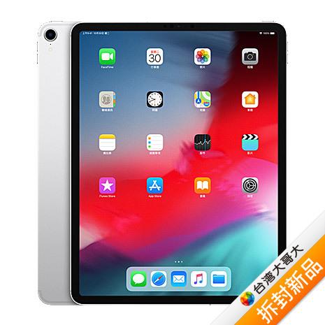 Apple iPad Pro 12.9吋 256G(銀)(WiFi)平板【拆封新品】